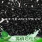 850mg/g脱硫活性炭 溶剂回收用脱硫活性炭 厂家直销